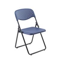 FF Jemini Folding Chair Dark Blue