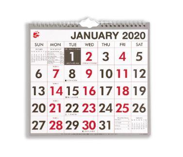 5 Star Office (249x231mm) 2020 Wall Calendar Month To